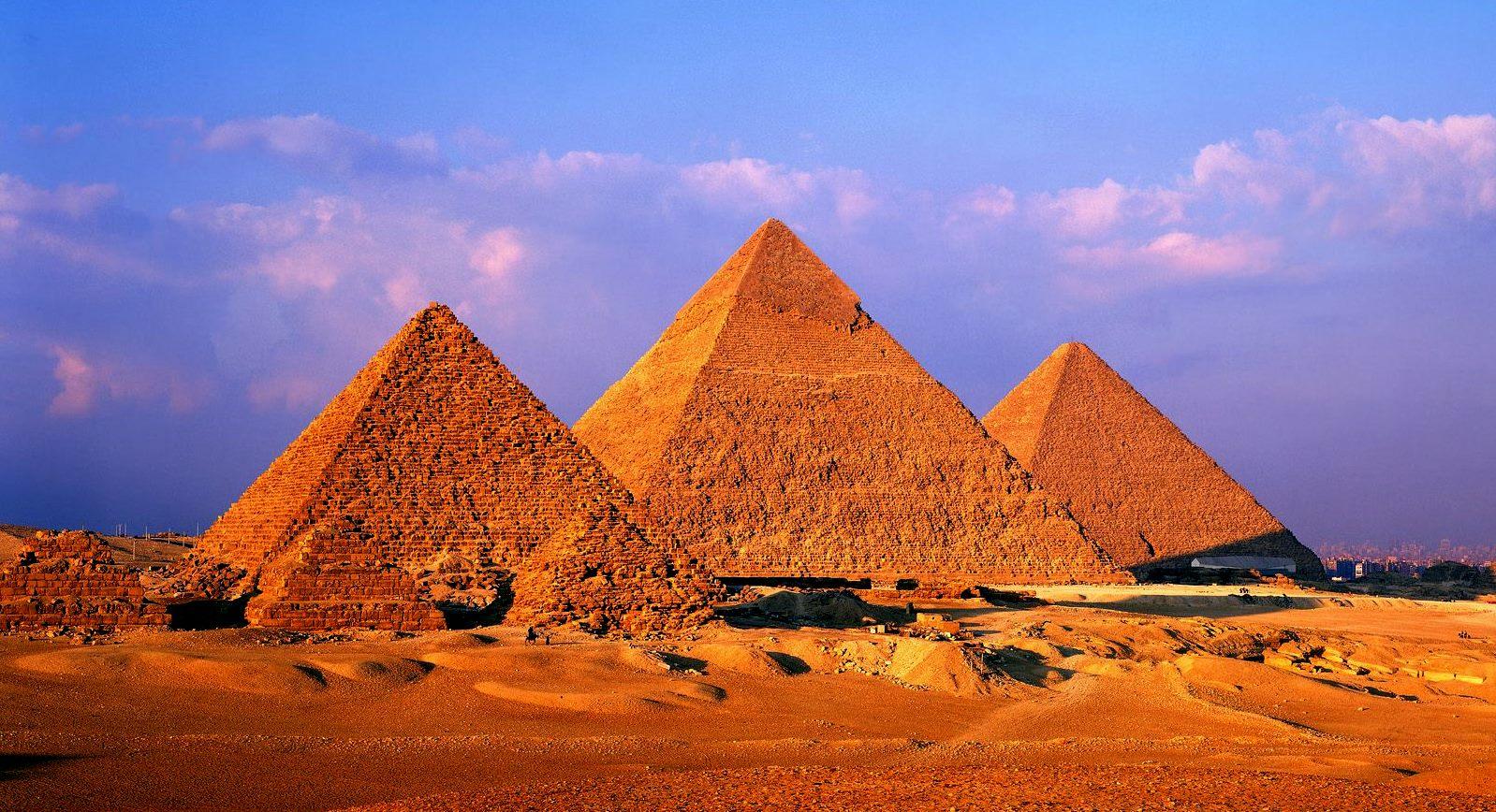 пирамиди