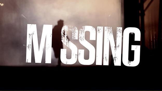 изчезнал