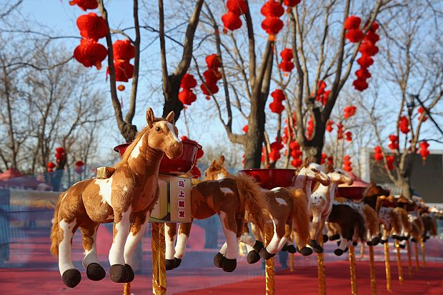 China Celebrate The Lunar New Year Of The Horse