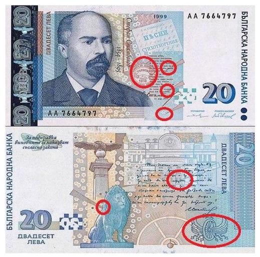 банкнота 1
