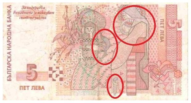 банкнота 2