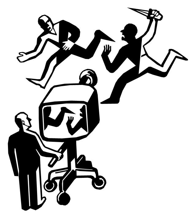 медия