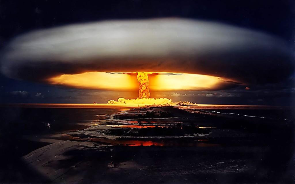 ядрен