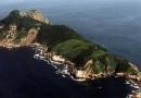 остров 1