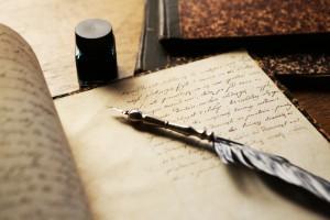 писане