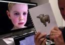 виртуално дете