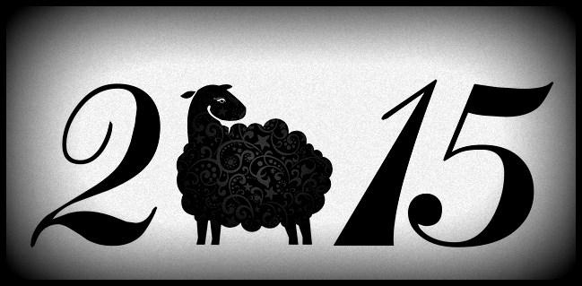 дървената овца 1-001