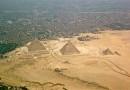 пирамиди 2