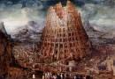 вавилонска кула
