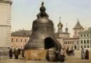 камбана
