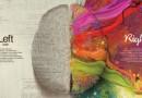 мозък (2)
