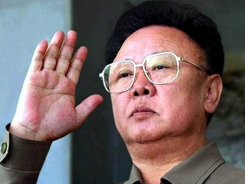Ким Чен Ир