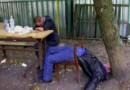 пияници