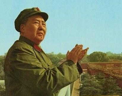 Мао Дзедун