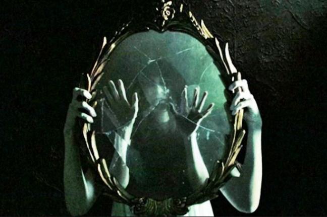 огледало 1