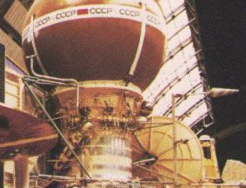 4 ноември 1981 г. – СССР изстрелва автоматичния космически апарат ...